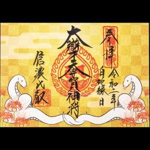〔黄〕A4サイズ1000円