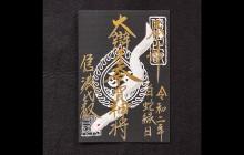 〔黒〕片面サイズ500円